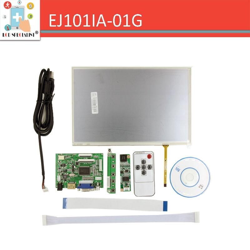 10.1 1280x800 EJ101IA-01G LCD Display TFT Monitor Resistance Screen + Remote Driver Control Board 2AV HDMI VGA for Rasbperry Pi