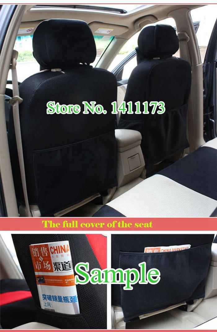 RL-LK167 custom car seat cushions set (2)