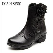 Poadisfoo Зимние сапоги из натуральной кожи Мотоботинки Женские повседневные ботинки в стиле Martin сапоги круглый носок квадратный каблук Винтаж Стиль. CX-905