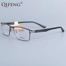 QIFENG Spectacle Frame Eyeglasses Men Korean Computer Optical Myopia Eye Glasses For Male Transparent Clear Lens QF6611