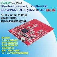 CC2650 placa de núcleo  multi protocolo IOT módulo sem fio  de baixa potência M3 TI CC2650F128RGZx