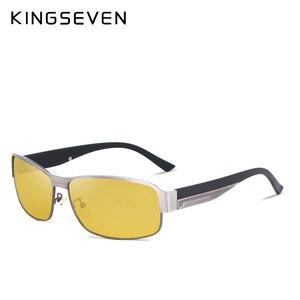 Image 3 - KINGSEVEN Night Vision แว่นตากันแดดผู้ชายแว่นตาสีเหลืองขับรถแว่นตา Polarized Sun แว่นตา Night gafas de sol