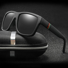 Classic Men Polarized Sunglasses Vintage Brand Design Square