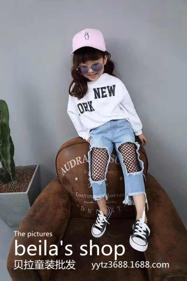 2017 Spring new girl hole mesh grid stitching jeans fashion jeans free shipping