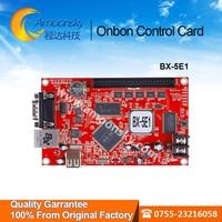 BX-5E1 (Ethernet/Serial/USB) Onbon cartão assíncrono