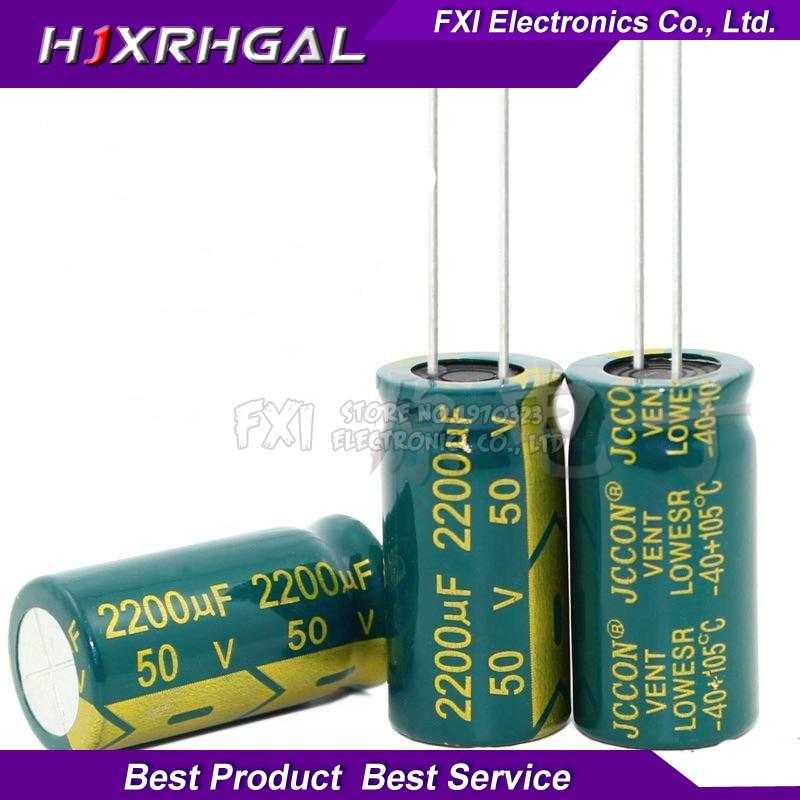 10PCS 50v2200uf 2200uf50v 16*31 50v 2200uf 16x31 Electro Electrolytic Capacitor