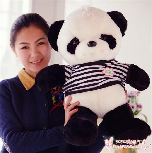 large 70cm toy stripes cloth love panda plush toy, soft throw pillow birthday gift h772 lovely giant panda about 70cm plush toy t shirt dress panda doll soft throw pillow christmas birthday gift x023
