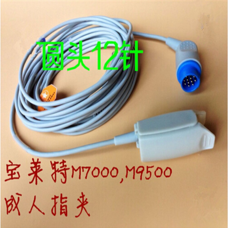 FREE SHIPPING Compatible for Biolight BLT M7000,M8000 M9500 Adult Fingerclip SpO2 Sensor Pulse Oximeter Probe Oxygen Probe 3MFREE SHIPPING Compatible for Biolight BLT M7000,M8000 M9500 Adult Fingerclip SpO2 Sensor Pulse Oximeter Probe Oxygen Probe 3M
