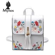 Mynos модные Брендовая дизайнерская обувь женские туфли с цветами рюкзак кожаная дорожная Back Pack сумка кисточкой большой Ёмкость рюкзак для девочки Mochila