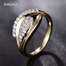 Фотография XIAGAO Gold Color Mounting Anel Feminino Aneis Bijoux Rings for Women Cubic Zirconia Wedding Engagement Jewelry Rings ZR606
