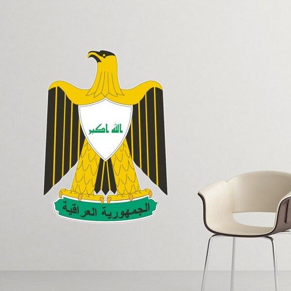 ✓Iraq national emblem país marca patrón Etiqueta de pared removible ...