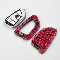 Lady Style Luxury Crystal Diamond Jewelry Decoration Smart Car Key Case Cover For BMW X1 218i X5 X6 F15 F16 F48 BMW 1 2 Series
