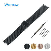 Milanese Stainless Steel Watch Band 18mm 20mm 22mm 24mm for Breitling Hook Buckle Strap Wrist Belt Bracelet + Tool + Spring Bar