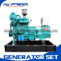 30kva diesel generator marine diesel engine generating electric power 24kw