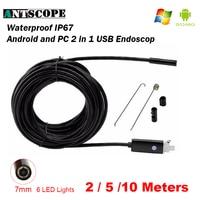Endoscope 7MM 2M 5M 10M Endoscope HD USB Android Endoscopio Camera IP67 2IN1 Android Borescope USB