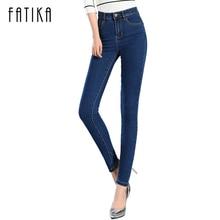 FATIKA 2017 Women Denim Pencil Pants Stretch Jeans For Woman Slim Pants Women High Waist Plus Velvet Winter Warm Jeans Femme
