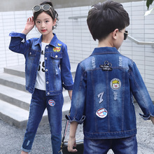 version of children's clothing 2018 gir jeans autumn new boys and girls cowboy suit in the big children fashion two-piece set
