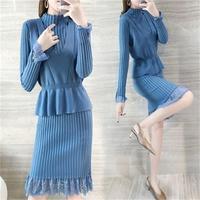 Fashion robe femme goddess suit skirt spring New temperament ladies vest passes sweater dress two piece skirt suit women