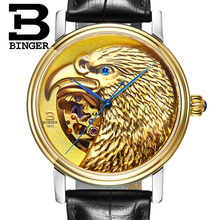 Watches Brand Mechanical Watch