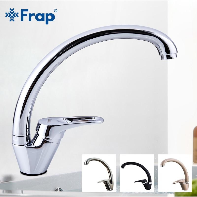 Frap Basin Faucet Bathroom Tap Basin Mixer 5 Color Sink Faucet Tap Chrome Waterfall Faucet Tap Washbasin Bath Faucet Brass Mixer