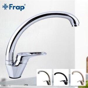 Image 1 - Смеситель для раковины Frap, кран для ванной комнаты, смеситель для раковины, 5 цветов, кран для раковины, хромированный смеситель водопад, смеситель для ванны, латунный смеситель