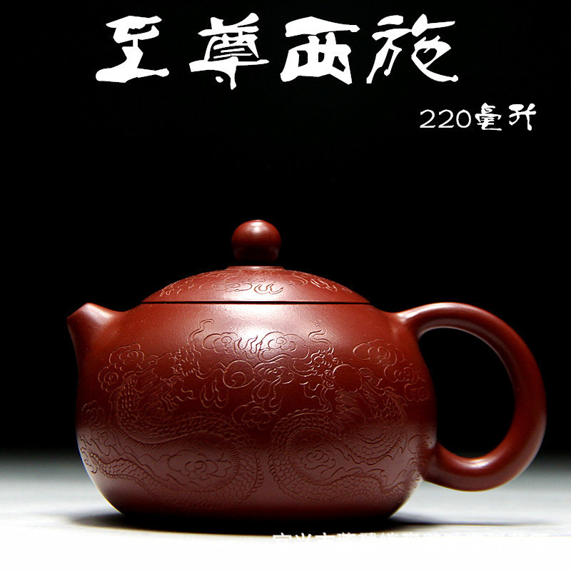 Yixing authentic masters all hand are recommended undressed ore mud dahongpao supreme xi shi zhu 220 ml of the teapotYixing authentic masters all hand are recommended undressed ore mud dahongpao supreme xi shi zhu 220 ml of the teapot