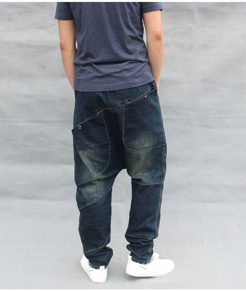 Mcikkny Fashion Men`s Baggy Hip Hop Jean Pant Loose Straight Harem Denim Trousers For Man Elastic Waist Drawstring (7)