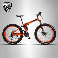 LAUXJACK Mountain Fat Bike Full Suspension Steel Foldable Frame 24 Speed Shimano Mechanic Brake 26″x4.0 Wheel