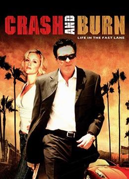 《燃烧战车》2008年美国动作电影在线观看