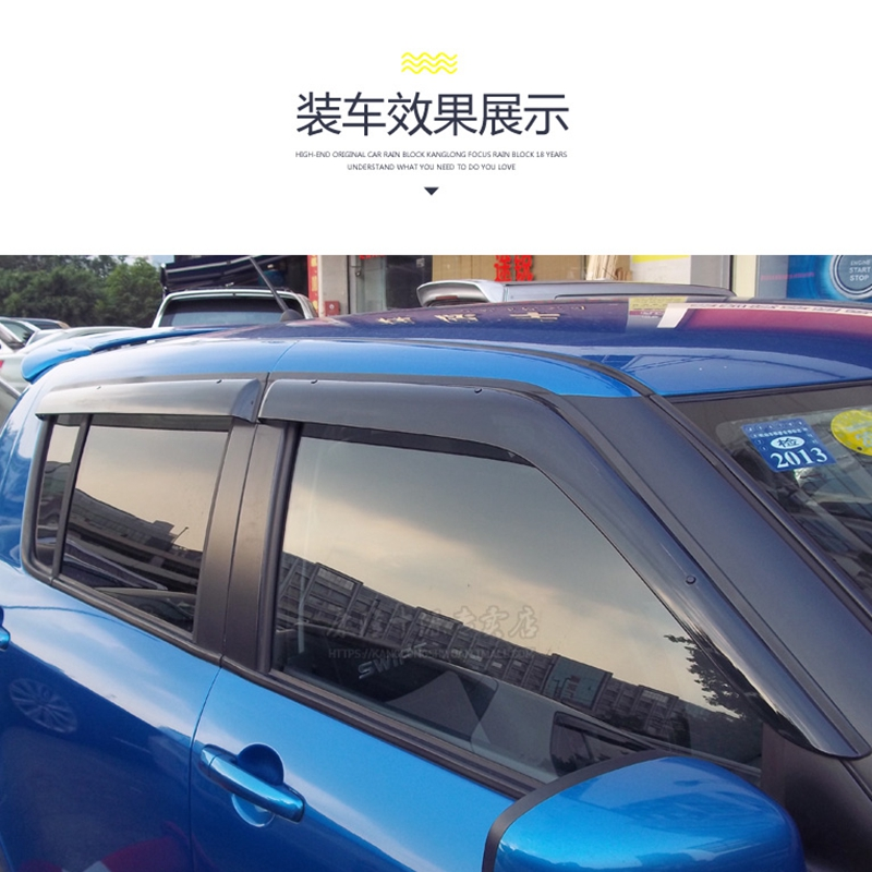 For Suzuki swifts Kuga 2005 2016 Window Visors Awnings Wind Rain Deflector Visor Guard Vent 4pcs / set for bmw x1 x3 x5 x6 2008 2017 window visors awnings shelters rain sun deflector guard vent protector covers 4pcs car accessories