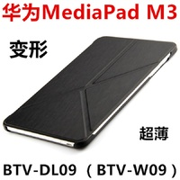 NOSINPสำหรับHuaWei Mediapad M3กรณีซองโทรศัพท์มือถือสำหรับAndroid 6.0 8.4
