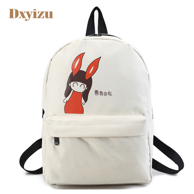 Delicate Character High school bags girls Solid senior cheap school Bags  for Girls Simple teenage backpack Cute School Rucksack 5081269687232
