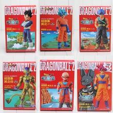 Dragon Ball Z Super Saiya Krillin Kuririn Resurrection F Vegeta Trunks Son Goku