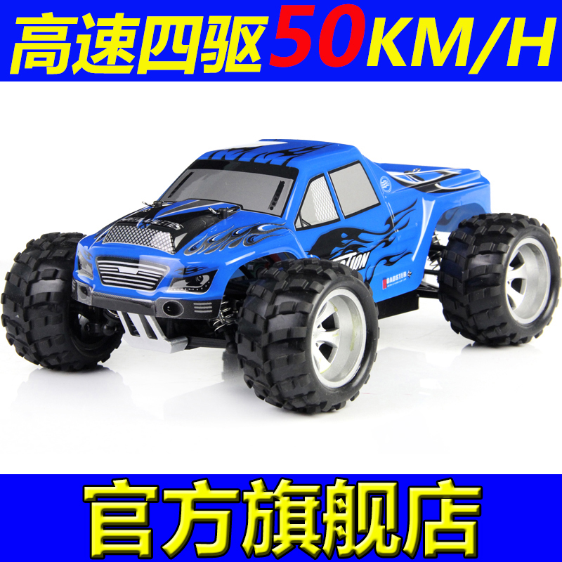 New Amazing Toys High Speed Remote Control Car 2.4G 1/18  50KM/ H Scale 4WD Electric Toy RTR Truck Off-road Kids RC Car for Gift