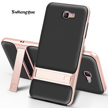 For Samsung Galaxy J5 prime case Luxury Slim Protective Shockproof cover Stand Back case For Samsung Galaxy J7 prime phone cases
