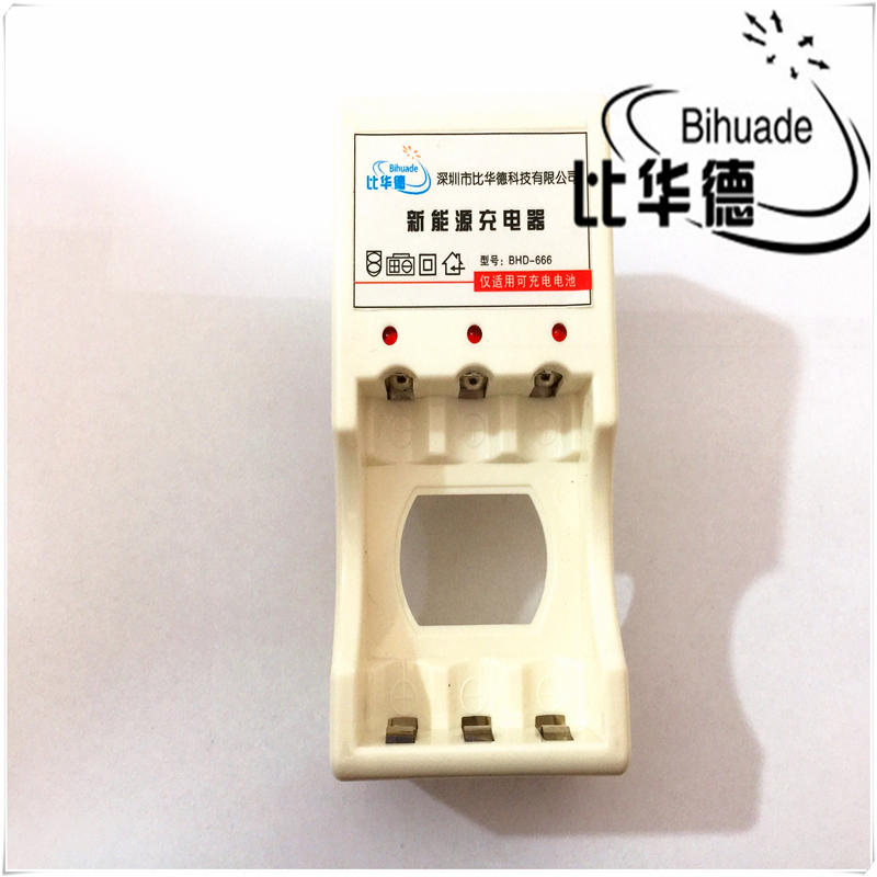 BIHUADE 6 slot charger AA nickel cadmium electric toy rechargeable battery charger seat charging box