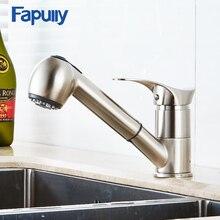 Fapully вытащить кухонный кран 360 градусов Поворотный водосберегающих кухня воды смесителя судно раковиной кран
