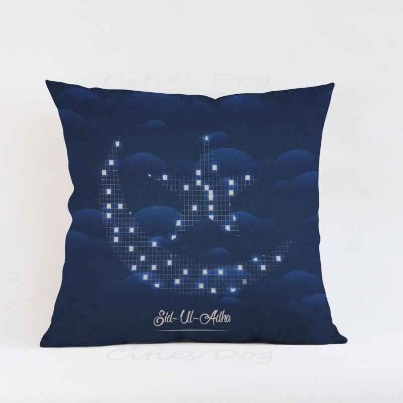Islam moon mosque Ramadan Decorative Cushion Cover Home house sofa chair seat friend gift factory custom festival pillow case