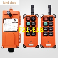 F21 E1B Industrial Wireless Universal Radio Remote Control For Overhead Crane AC DC 2transmit And 1receiver
