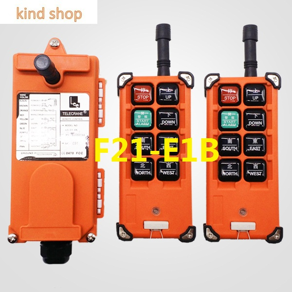 F21-E1B industrial wireless universal radio remote control for overhead crane AC/DC 2transmit and 1receiver free shipping rf21 e1b industrial universal wireless radio remote control for overhead crane