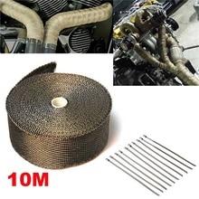 10 м X 50 мм мотоциклетные выхлопные передние трубы анти-горячей обёрточная бумага Теплоизоляционный коллектор ткань рулон+ 10 нержавеющих галстуков местный запас Титан