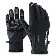 58c19f02c09930 Outdoor Sport Wandelen Winter Fiets Fietsen Handschoenen Voor Mannen Vrouwen  Gesimuleerde Lederen Zachte Warme Handschoenen Touch