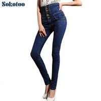 2013 Ultra High Waist Jeans Female Skinny Pants Elastic Pencil Pants High Waist Boot Cut Jeans