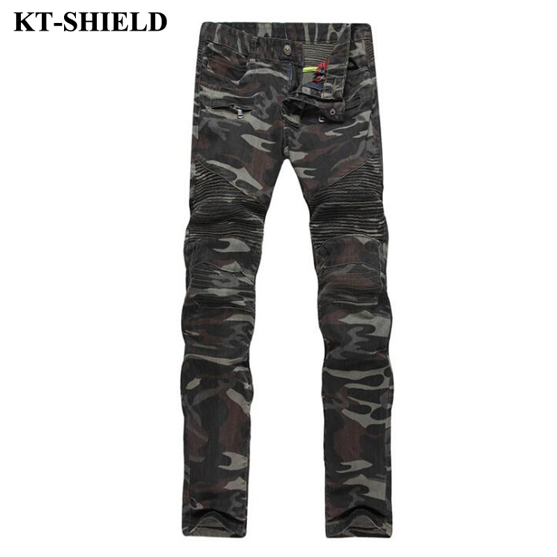 Skinny Jeans Men More Pockets Camouflage Denim Pants Brand Fashion Cargo Trousers Hip hop Cotton Casual