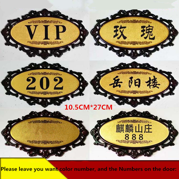 House number Any Numbers classical Style Gate number card Villa apartment number 3 digits new classical european style pure copper house number card villa apartment number four digits free shipping