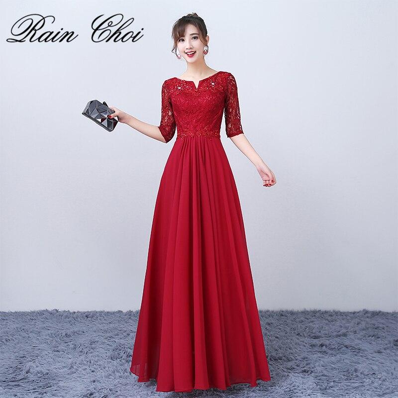 Bridesmaid     Dresses   2019 Half Sleeve Formal Evening Gown Maid Of Honor Long   Bridesmaid     Dress