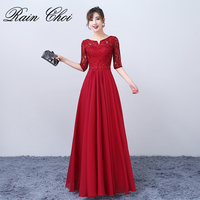 Sexy Lace Wine Red Bridesmaid Dresses 2018 Half Sleeve Beaded Long Bridesmaid Dress Formal Maid Of