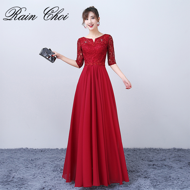 Y Lace Wine Red Bridesmaid Dresses 2018 Half Sleeve Beaded Long Dress Formal Maid Of