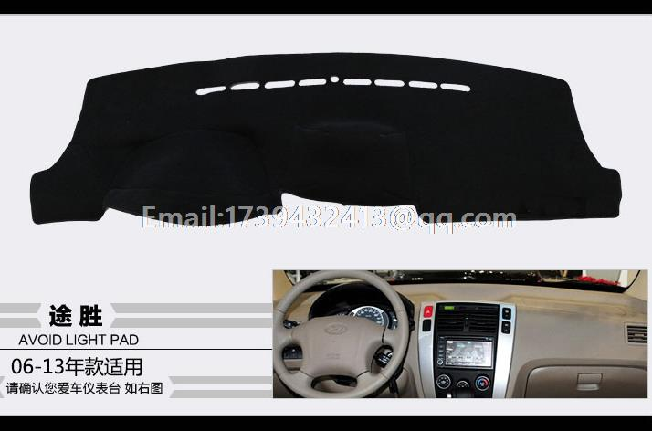 for hyundai tuscon ix35 2004 2005 2006 2007 2008 2009 dashmats car-styling accessories dashboard cover