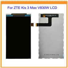 100% Guarantee New for ZTE Kis 3 Max V830W LCD Display Screen for ZTE blade G LUX V830W Fast Shipping